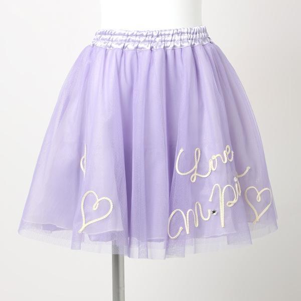 メゾピアノジュニアスカート