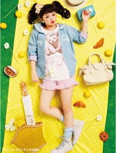 ニコ☆プチ 2015年4月号掲載