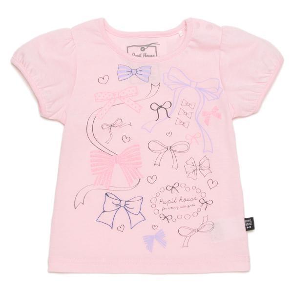 Pupil House リボンプリント入りパフスリーブTシャツ