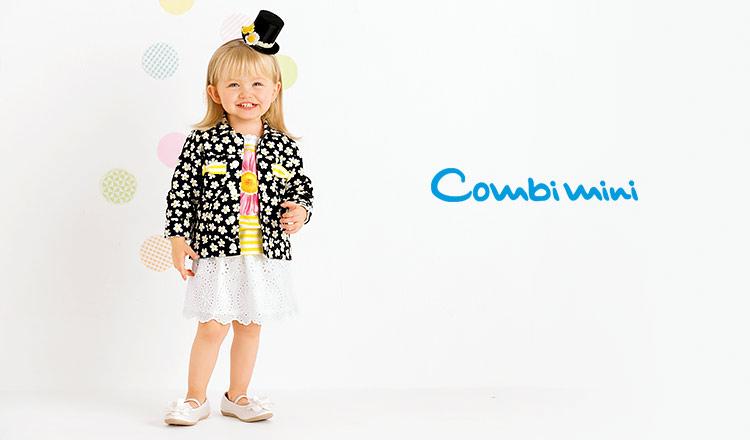 COMBIMINI (コンビミニ)