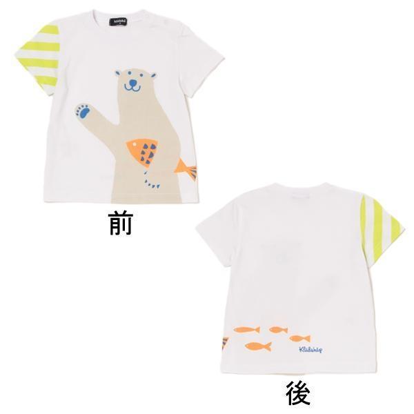 kladskap アニマルプリントTシャツ2