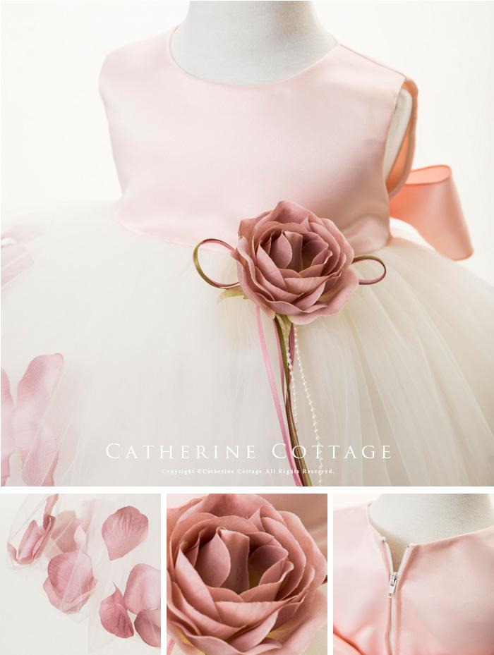 花びらいりチュールスカートベビードレス